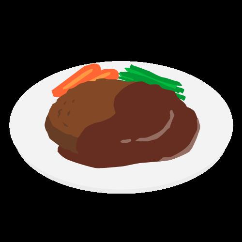ハンバーグの無料アイコン・イラスト素材