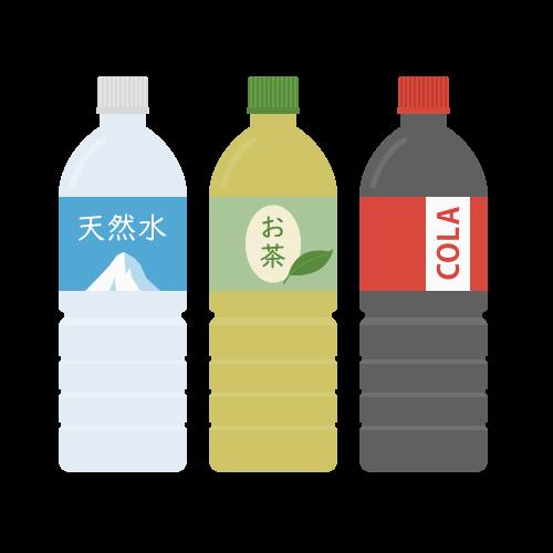 ペットボトルの無料アイコン・イラスト素材