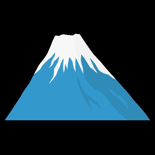 富士山の無料アイコン・イラスト素材