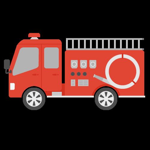 消防車の無料アイコン・イラスト素材