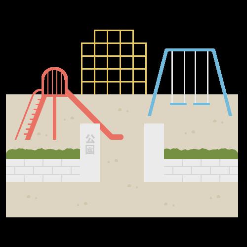 公園の無料アイコン・イラスト素材
