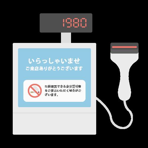 レジの無料アイコン・イラスト素材