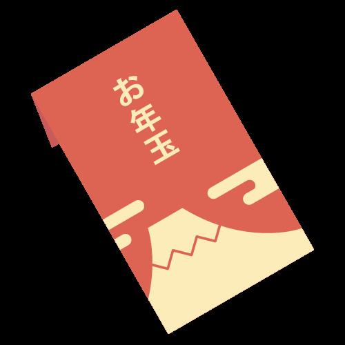 お年玉(お正月)の無料アイコン・イラスト素材