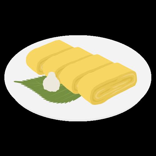 だし巻き卵の無料アイコン・イラスト素材