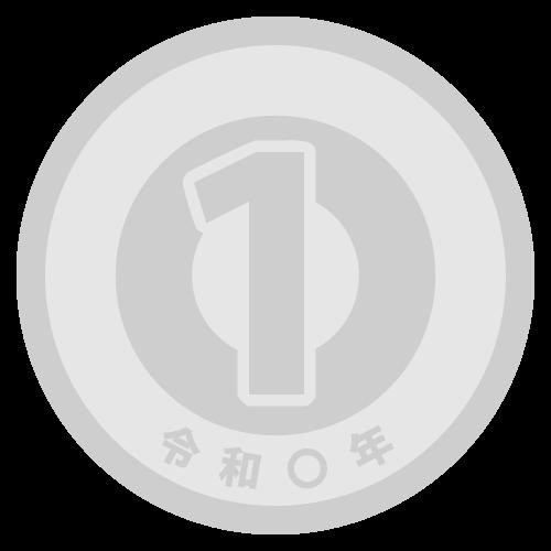 硬貨(1円玉)の無料アイコン・イラスト素材