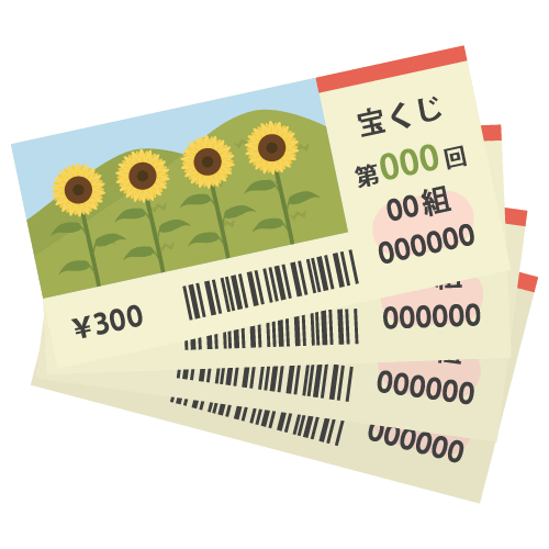 宝くじの無料アイコン・イラスト素材