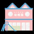 幼稚園の無料アイコン・イラスト素材
