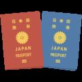 パスポートの無料アイコン・イラスト素材