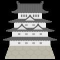 お城の無料アイコン・イラスト素材