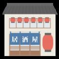 居酒屋の無料アイコン・イラスト素材