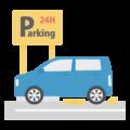 駐車場の無料アイコン・イラスト素材