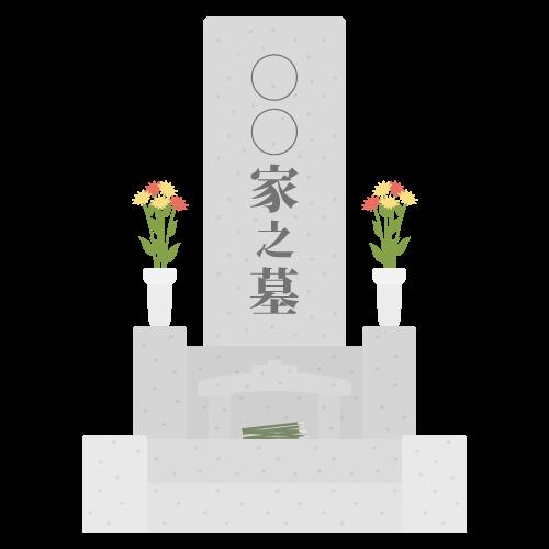 お墓の無料アイコン・イラスト素材