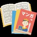 漫画の無料アイコン・イラスト素材